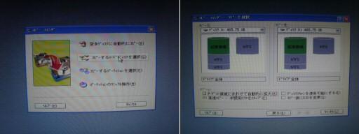 blog_img101.jpg
