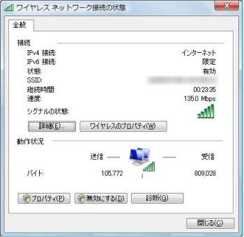 blog_img198.jpg